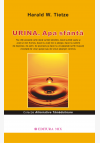 """Coperta 1 a cărții """"Urina. Apa sfântă"""""""