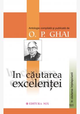"""Coperta 1 a cărții """"In căutarea excelenței"""""""